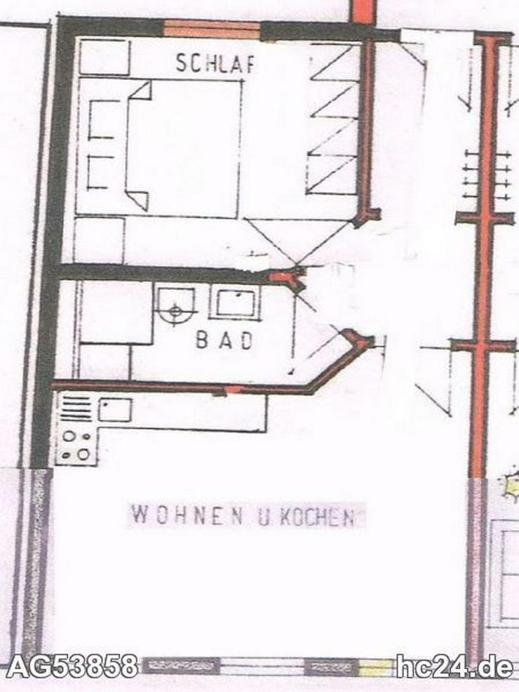 *** TOP LAGE ULM möblierte 2 Zimmerwohnung befristet! - Bild 1