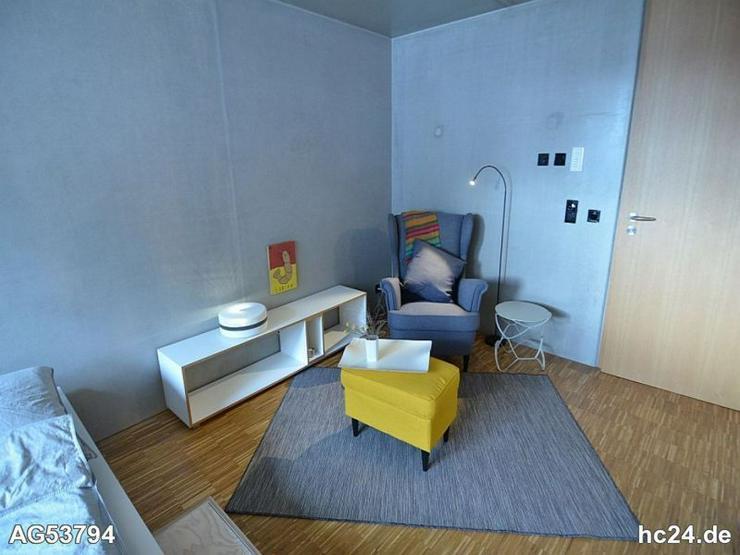 Bild 8: ***Top-modernes Apartment in Stadtlage von Ulm