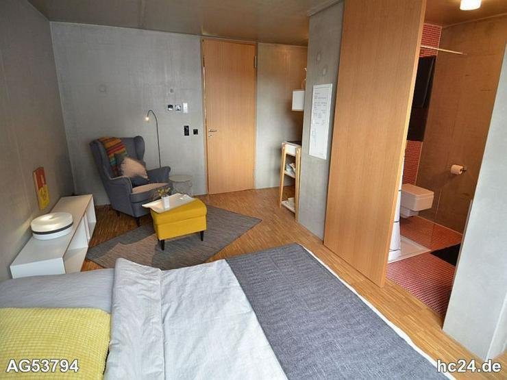 Bild 4: ***Top-modernes Apartment in Stadtlage von Ulm