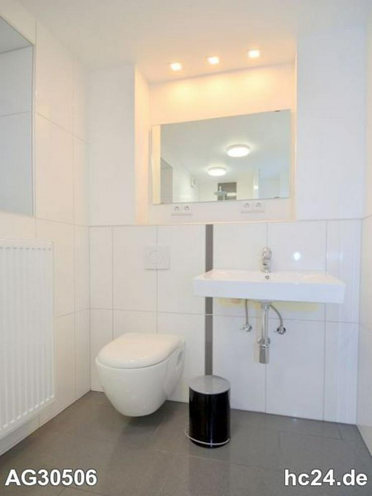 Bild 5: Modern möbliertes, exklusives Zimmer mit WLAN in Reichelsdorf