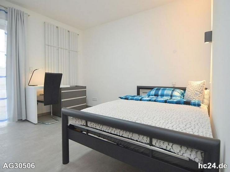 Modern möbliertes, exklusives Zimmer mit WLAN in Reichelsdorf - Wohnen auf Zeit - Bild 1