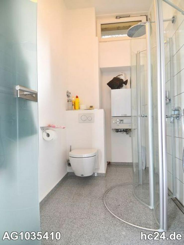 Bild 4: * exklusiv möblierte Wohnung in Wü Mainviertel