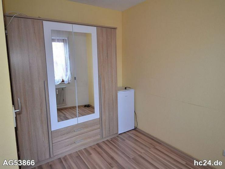 Bild 2: ***Untermieter in einer zentral gelegenen Wohnung mitten in Ulm