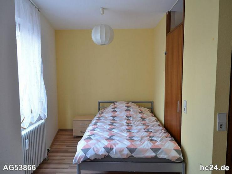 ***Untermieter in einer zentral gelegenen Wohnung mitten in Ulm - Wohnen auf Zeit - Bild 1