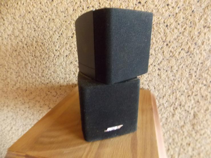 5.1 Lautsprechersystem von BOSE