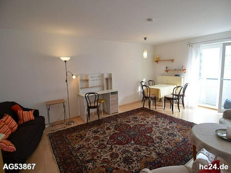 ***geräumige, möblierte Wohnung in Ulm-Weststadt - Bild 1