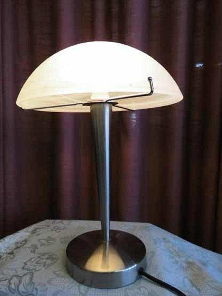 Trio Leuchten Tischlampe 5925011-07 TOUCH ME /