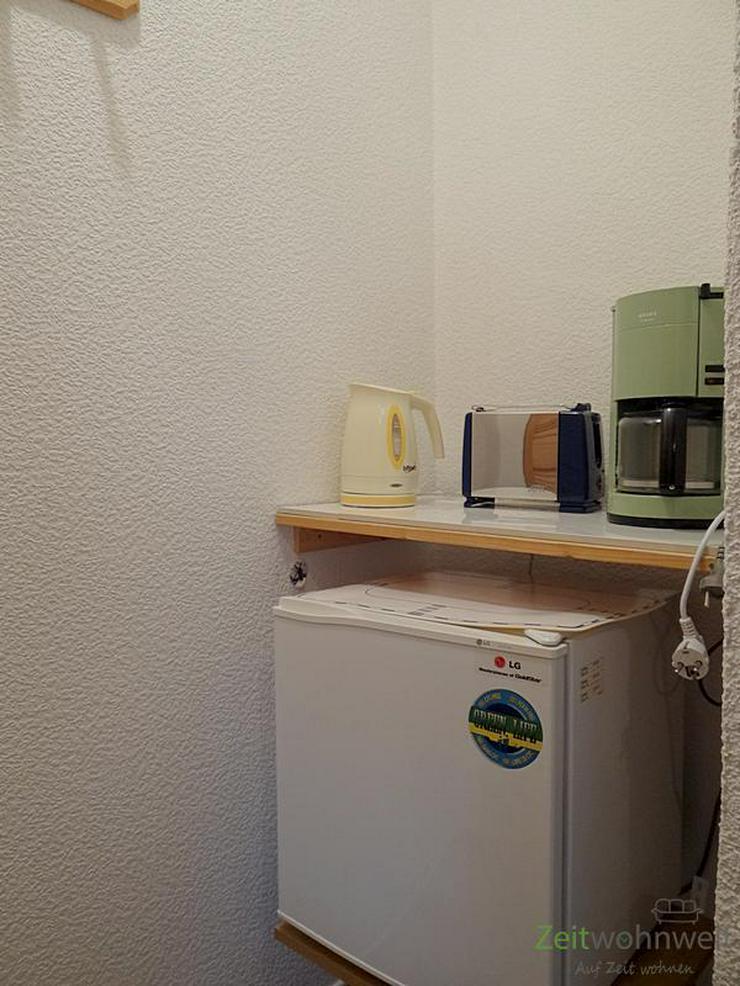 Bild 3: (EF0083_Y) Arnstadt: Arnstadt, möbl. Zimmer mit eigenem Bad in schöner ruhiger Wohnlage