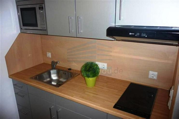 Bild 4: Apartment nähe O2: modernes möbliertes 1-Zimmer-Apartment mit 32qm / München-Moosach