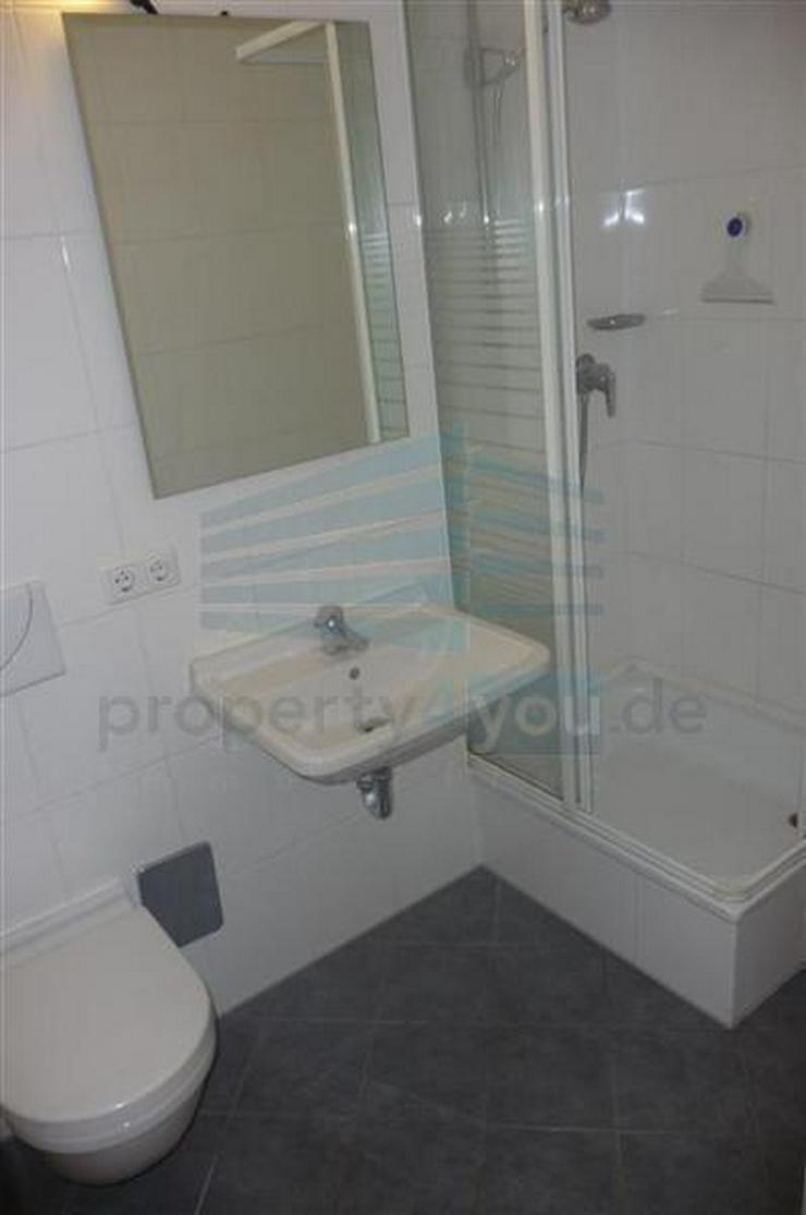 Bild 2: Apartment nähe O2: modernes möbliertes 1-Zimmer-Apartment mit 32qm / München-Moosach