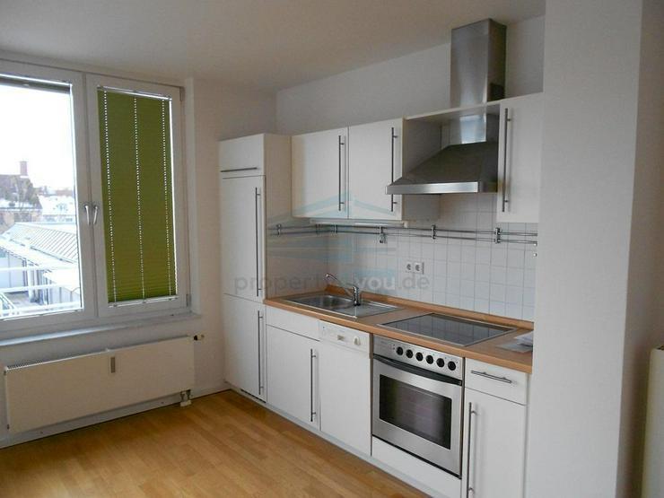 Bild 2: Zentrale, ruhige und helle 2-Zimmer Wohnung mit Südbalkon und Tiefgarage in Nymphenburg/ ...