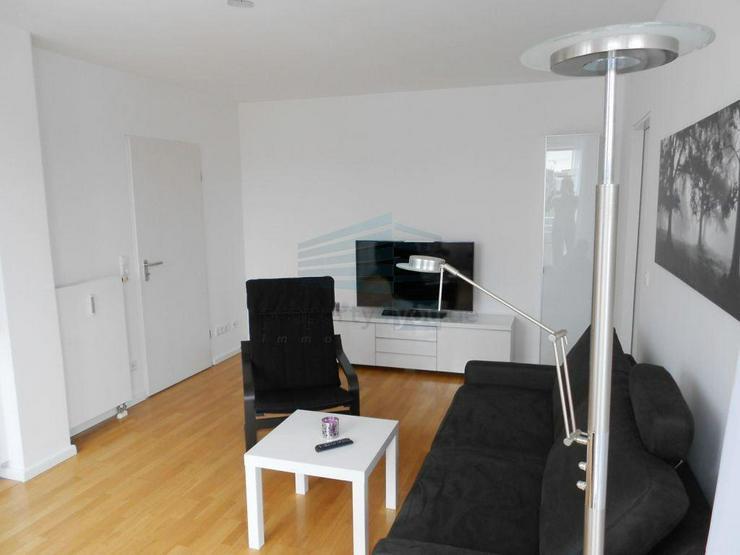 Bild 6: Zentrale, ruhige und helle 2-Zimmer Wohnung mit Südbalkon und Tiefgarage in Nymphenburg/ ...