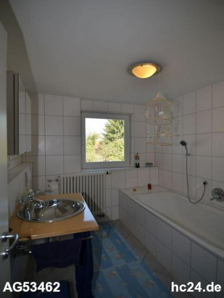 Bild 3: ***Möbliertes Zimmer in ruhiger Lage in Nersingen-Unterfahlheim
