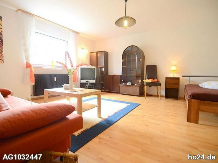 Bild 6: * möbliertes Apartment in Würzburg/Margetshöchheim