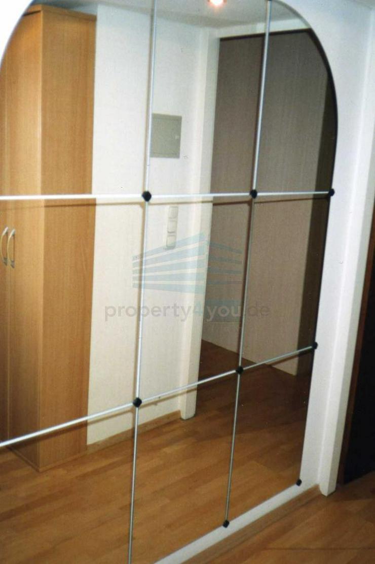 Bild 5: Sehr schöne möblierte 1,5-Zimmer Wohnung in München Schwabing