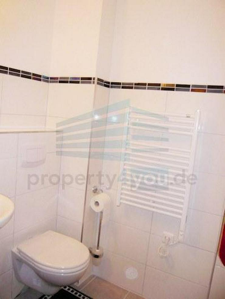 Bild 11: Praktisch möbliertes 1 Zimmer Apartment in München-Schwabing