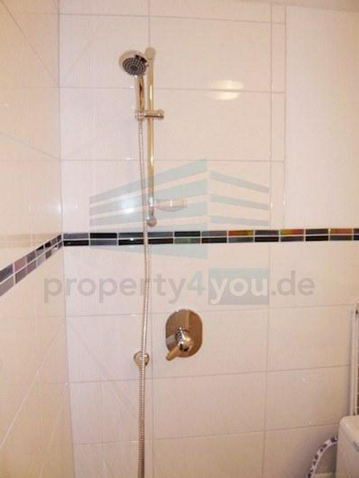 Bild 13: Praktisch möbliertes 1 Zimmer Apartment in München-Schwabing
