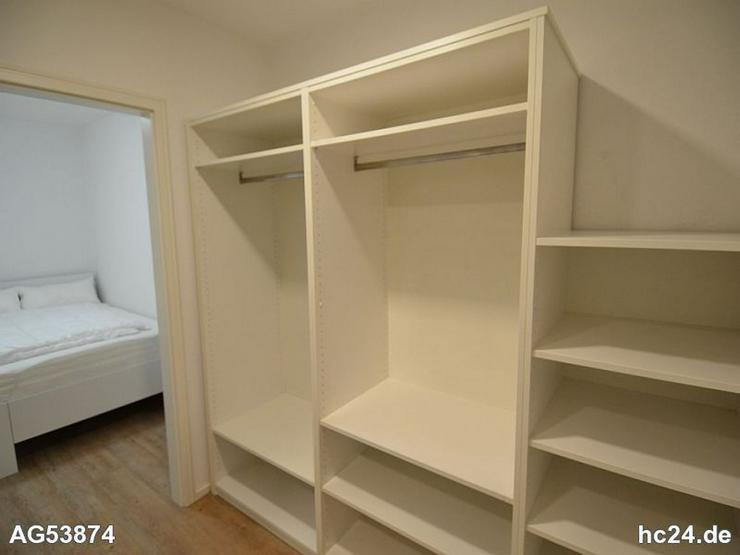 Bild 9: ****ERSTBEZUG!!! Neu möblierte Wohnung im Neubau mit Aussicht in Blaubeuren