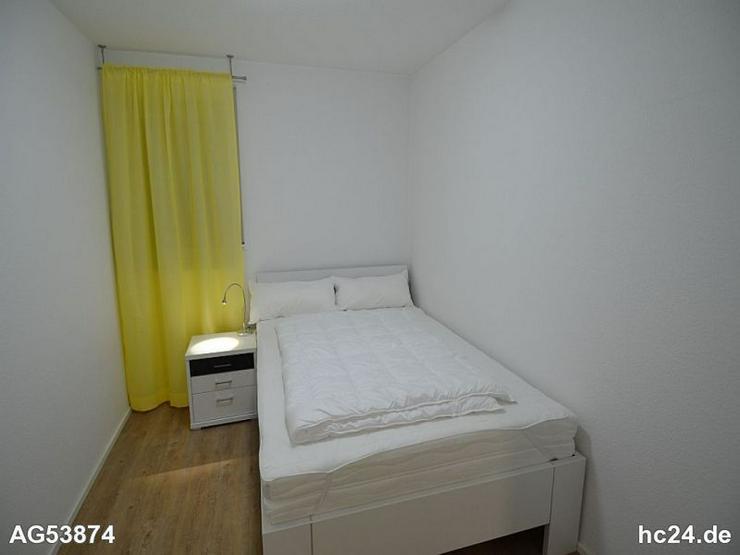 Bild 10: ****ERSTBEZUG!!! Neu möblierte Wohnung im Neubau mit Aussicht in Blaubeuren