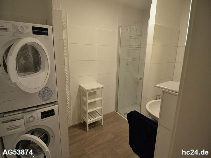 Bild 5: ****ERSTBEZUG!!! Neu möblierte Wohnung im Neubau mit Aussicht in Blaubeuren