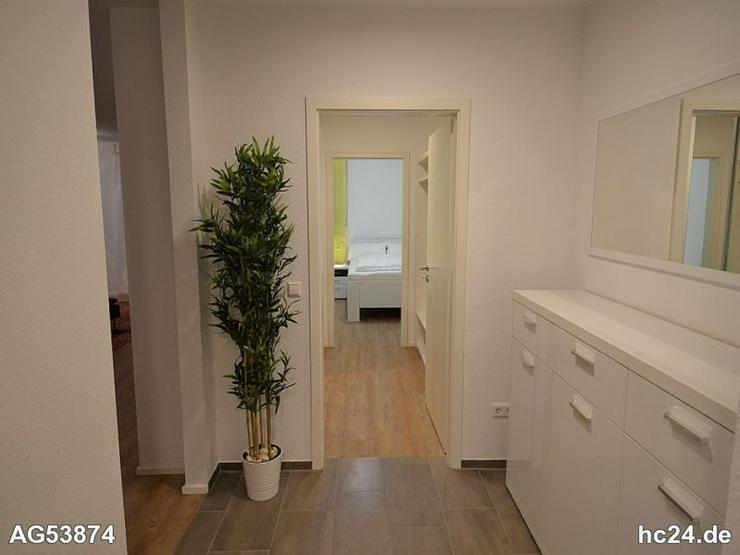 Bild 7: ****ERSTBEZUG!!! Neu möblierte Wohnung im Neubau mit Aussicht in Blaubeuren