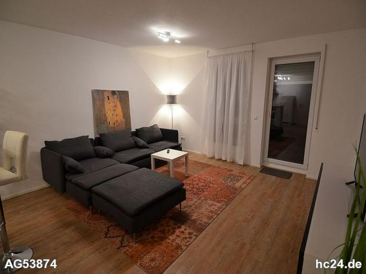 Bild 3: ****ERSTBEZUG!!! Neu möblierte Wohnung im Neubau mit Aussicht in Blaubeuren