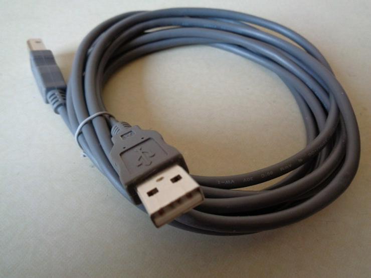Bild 3: USB-Drucker-Scanner-Kabel 3m Kontakte vergoldet