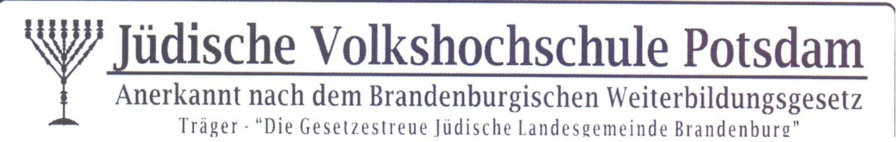 Ehrenamtlicher Lehrer in Potsdam gesucht