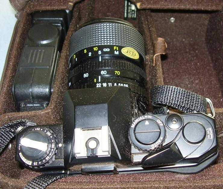 Verkaufe Spiegelreflexkamera Carena CX500