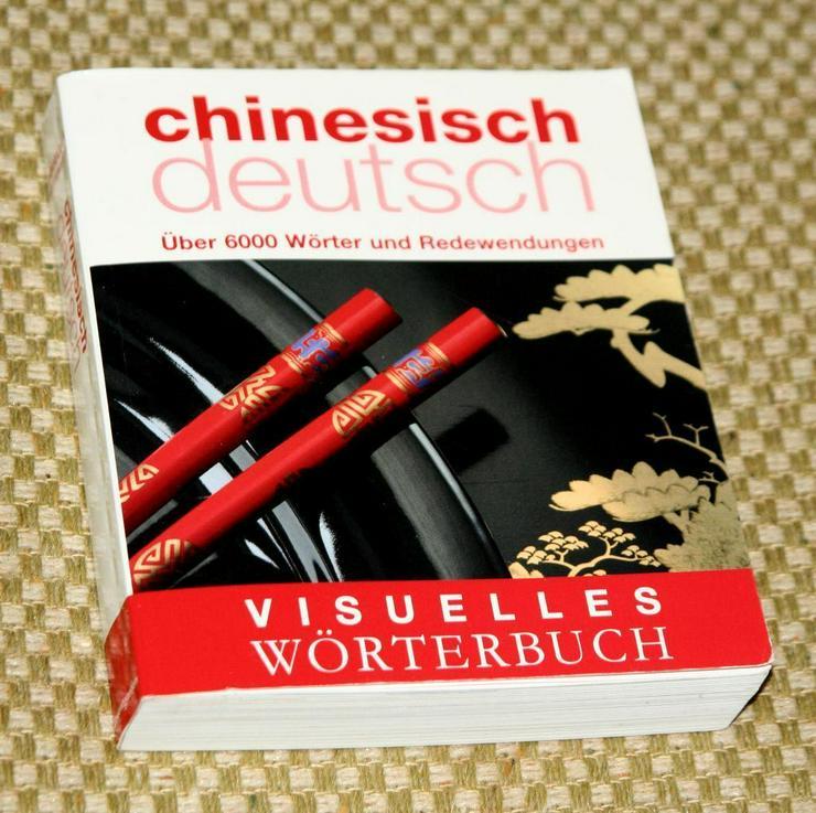 CHINESISCH DEUTSCH VISUELLES WORTERBUCH