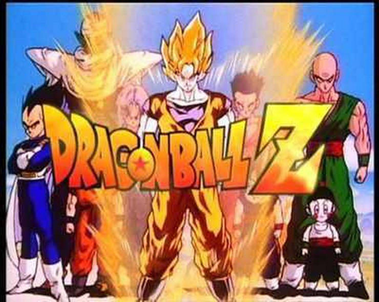 Dragonball Z komplette Serie auf DVD! Deutsch - DVD & Blu-ray - Bild 1
