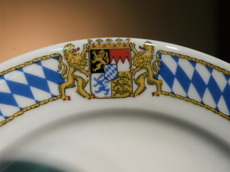 Bild 2: Kuchenteller 21 cm Seltmann Weiden BAYERN Seri