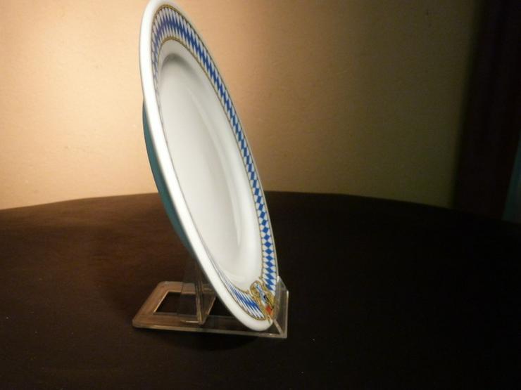 Bild 6: Kuchenteller 21 cm Seltmann Weiden BAYERN Seri