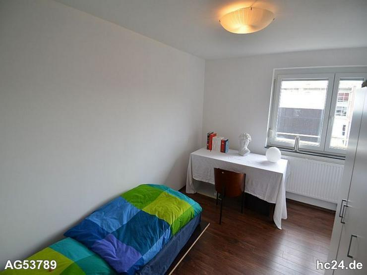 Bild 4: **** möblierte 3 Zimmerwohnung im Ulmer Zentrum