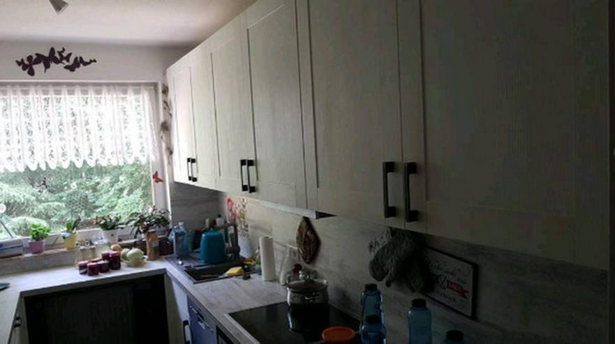 Bild 5: Verkaufe! 3 -2-1 Zimmer Wohnung
