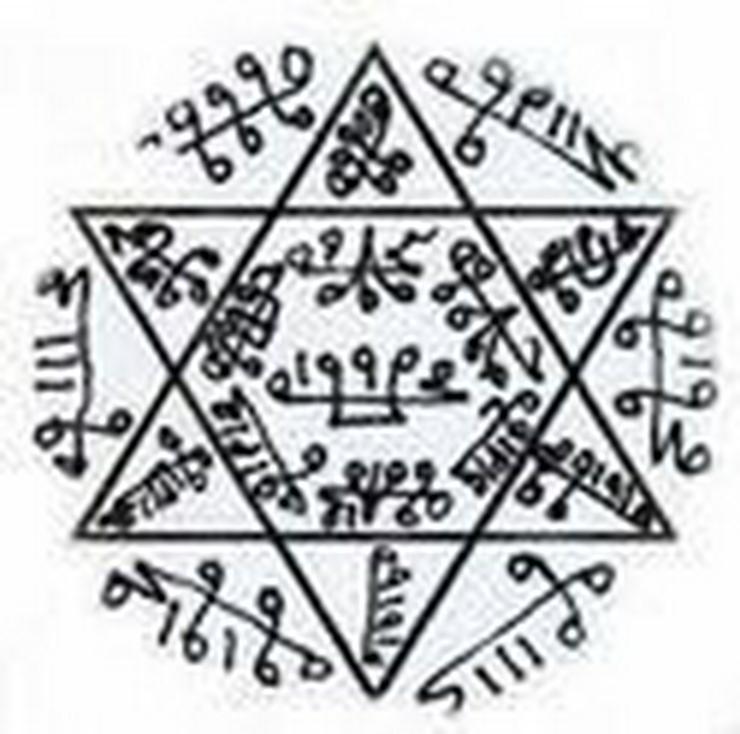 Arabische Magien-Liebeszauber-Lebensberatung-