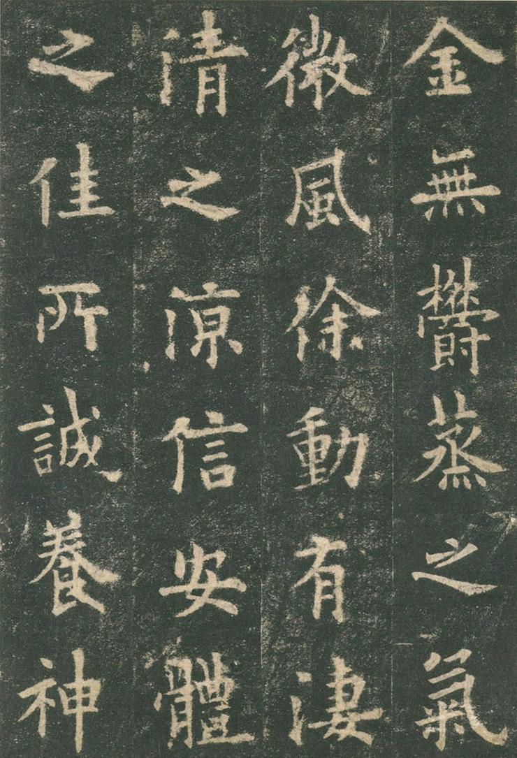 Qualifizierter Privatunterricht Chinesisch