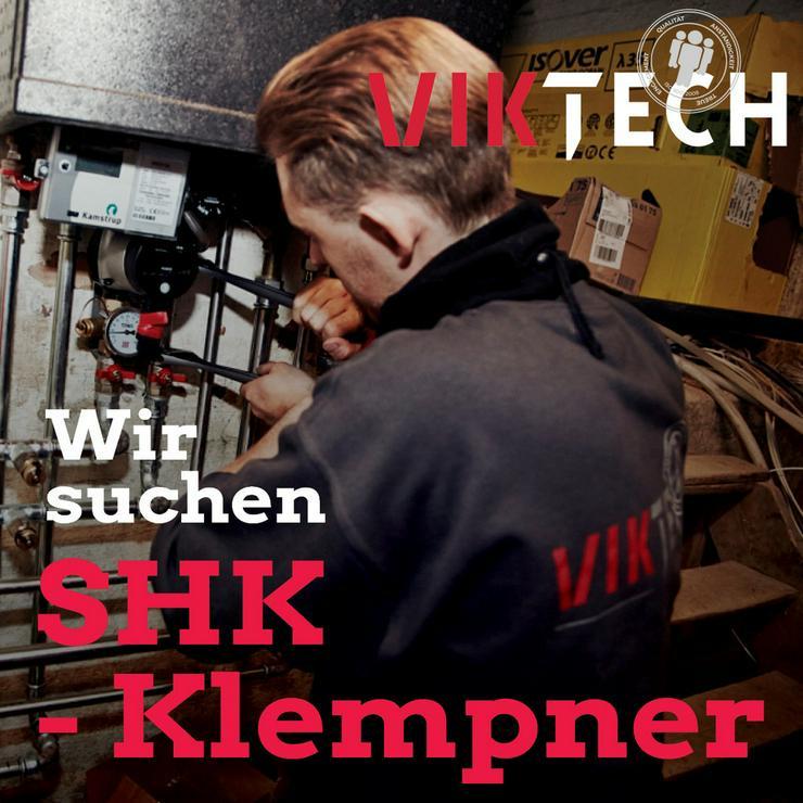 Bild 4: Maler, Zimmerer, Dachdecker, Elektriker,SHK m/w