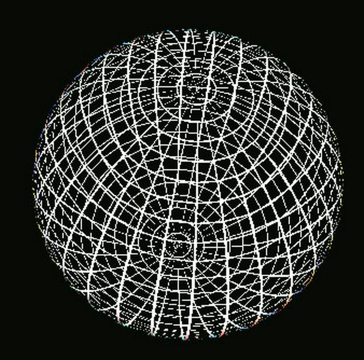 Nachhilfe: Mathe, Physik - Unterricht & Bildung - Bild 1