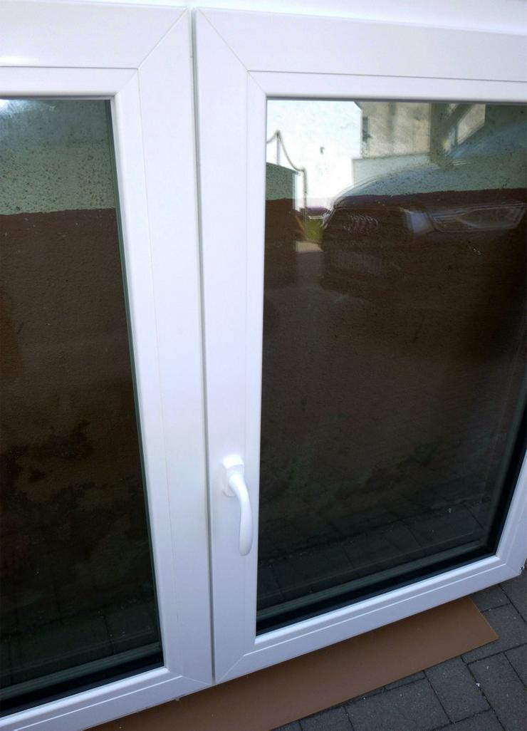 Bild 4: Fenster Element 2 tlg.weiss Wärme-Schallfenste