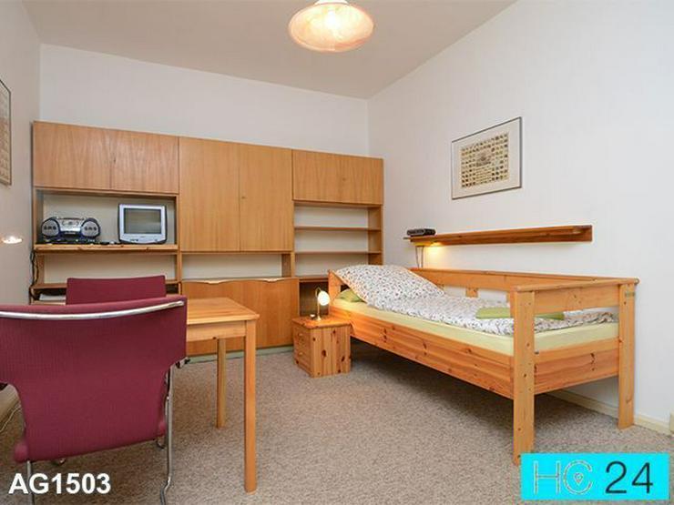 * INTERNET inklusive! Möbliertes Zimmer in LEIPZIG-Schönefeld