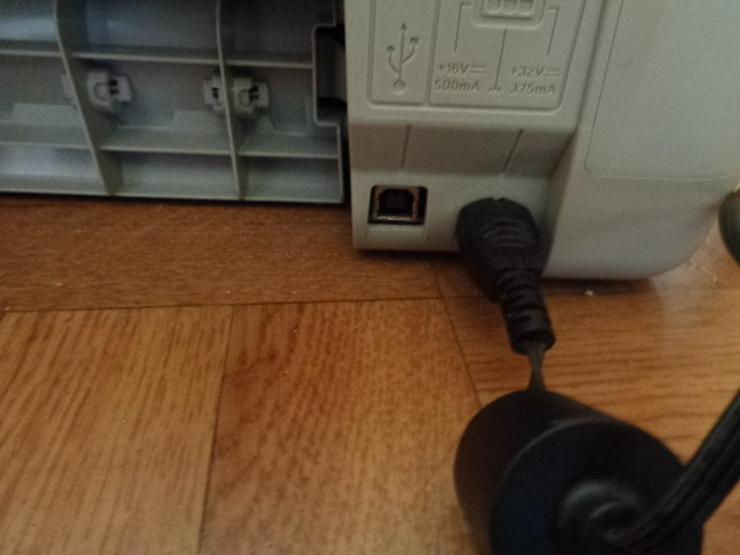 Bild 5: HP Deskjet F2224 Multifunktionsgerät