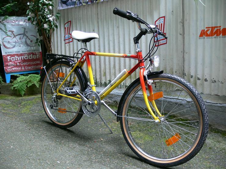 Bild 3: Jugend - Fahrrad von CHALLENGE mit 10 Gang