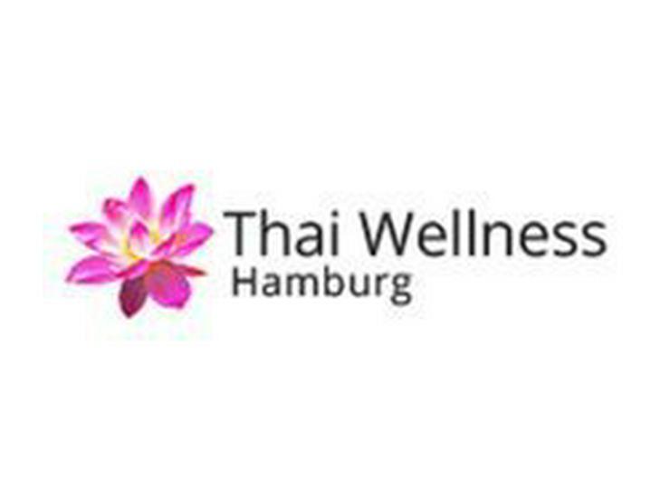 Bild 4: Gutscheine, Thaimassage, Thaiwellness, Massage