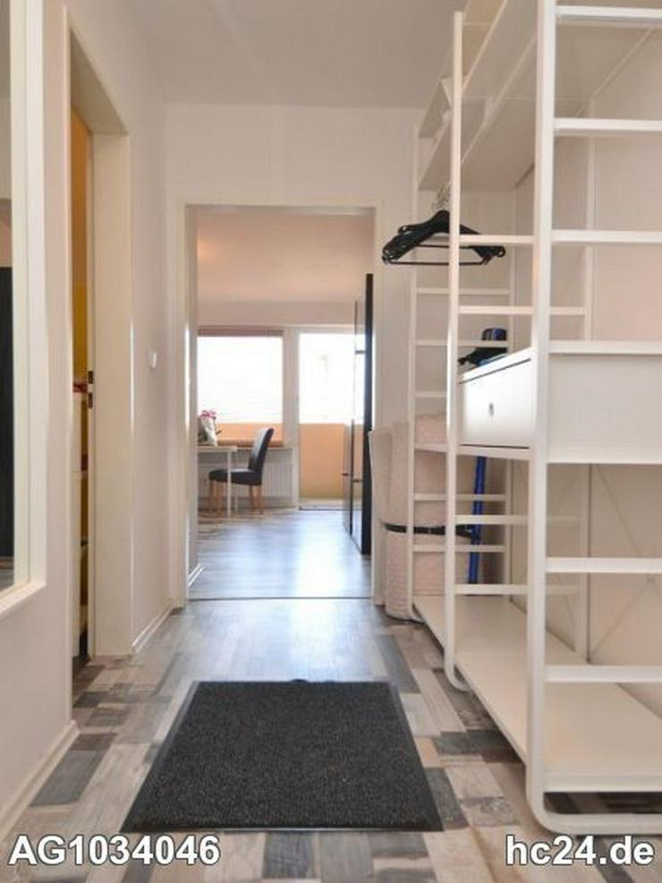 Bild 6: * möblierte Wohnung in Lengfeld mit Balkon