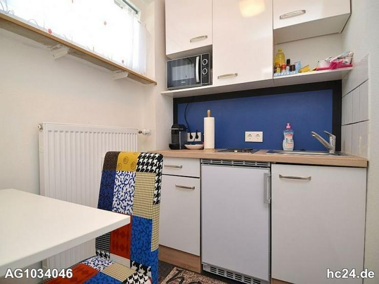 Bild 3: * möblierte Wohnung in Lengfeld mit Balkon