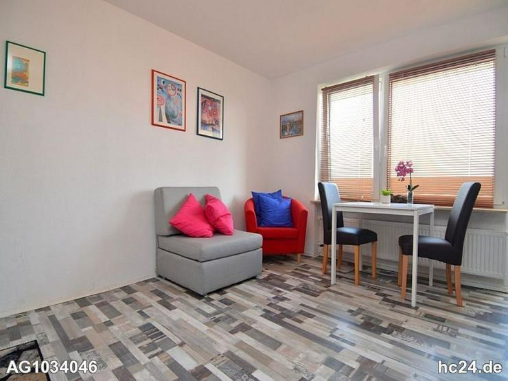 Bild 5: * möblierte Wohnung in Lengfeld mit Balkon