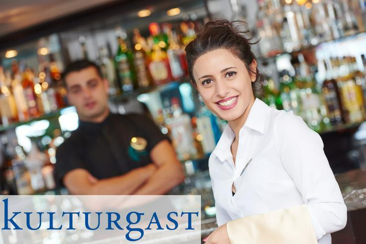 Mitarbeiter (m/w) an der Bar auf Nebenjob Basis