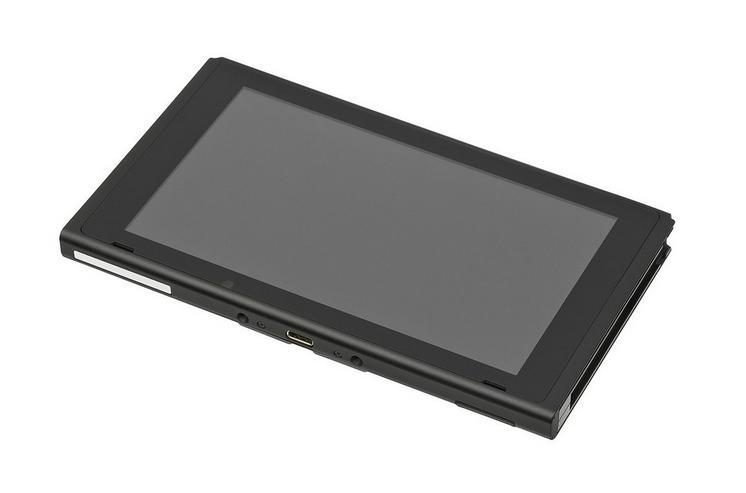 Bild 4: Rep. Speicher-Freischaltung Nintendo Switch