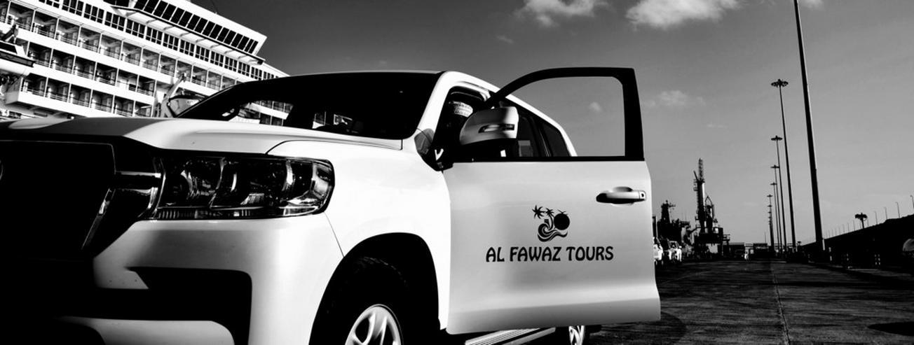 Saisonale/ Permanente Stellen in Oman - Marketing & PR - Bild 1